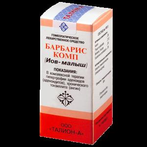 Iov_Malish_Barbaris_komp