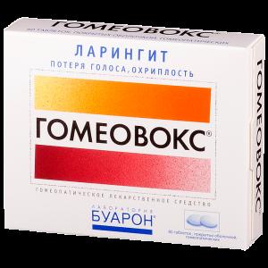 gomeovox