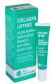 collagen_lifting