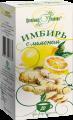 imbir_limon_fitofarm_verum_med