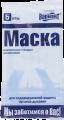 maska_variant