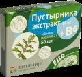 vitamir_pustirnik