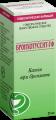 bronhotussit